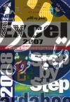 آموزش گام به گام Excel 2007