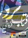 جعبه آموزش ورد 2007 و 2010