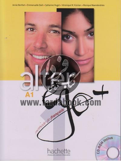 ALTER AGO 1A+WORK+CD