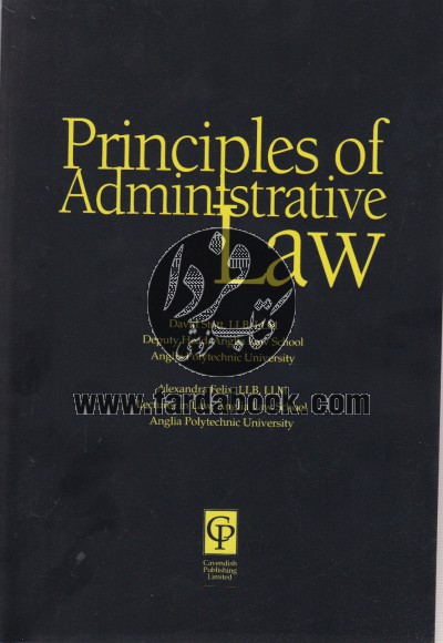 Principles of Adminstrative Law