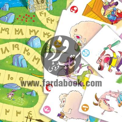 بازی خانوادگی – سرگرمی رامودیس