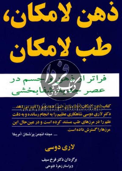 گزیده تاریخ تهران