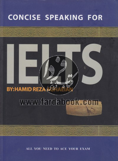 Concise speaking for IELTS