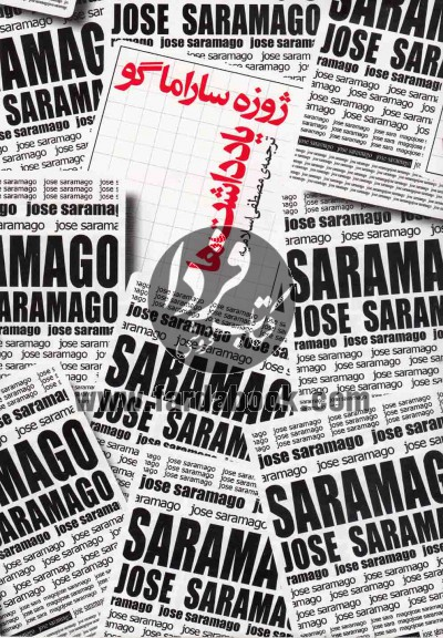 یادداشتها(ساراماگو)