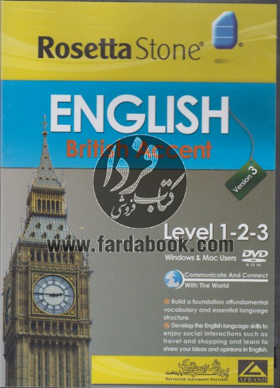 Rosetta Stone (britich accent) level 1-2-3