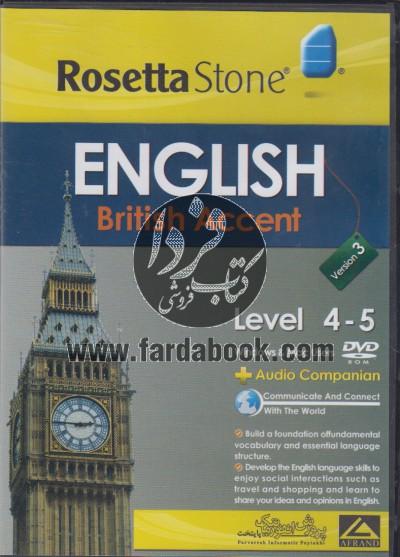 Rosetta Stone (britich accent) level 4-5