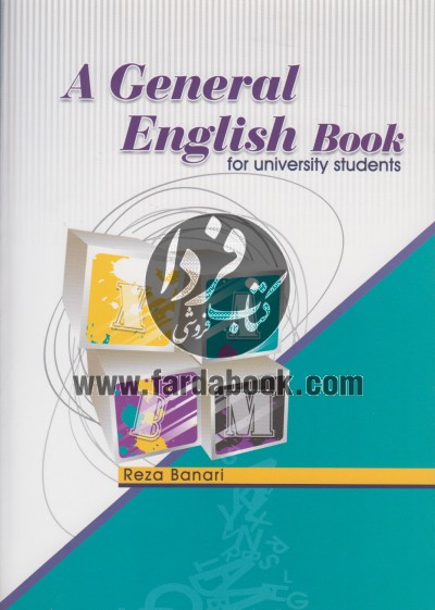 a general english book: for university students