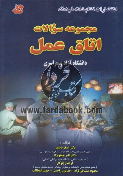 FARDA BOOK.COM