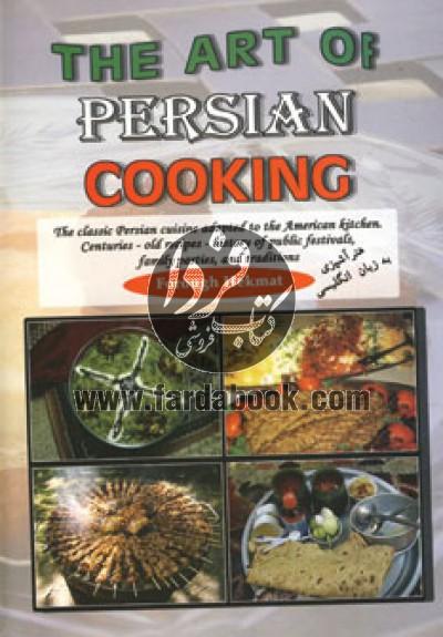هنر آشپزی ایرانی (انگلیسی)