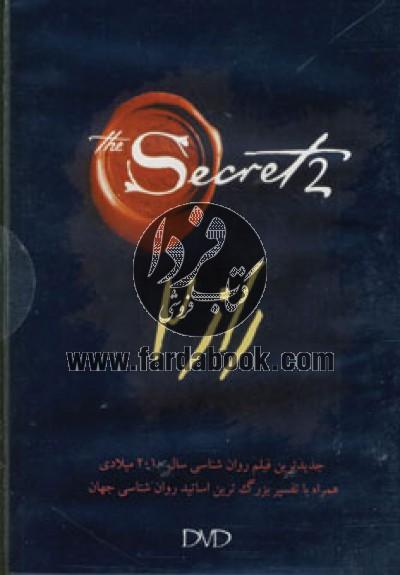 دی وی دی  فیلم راز 2