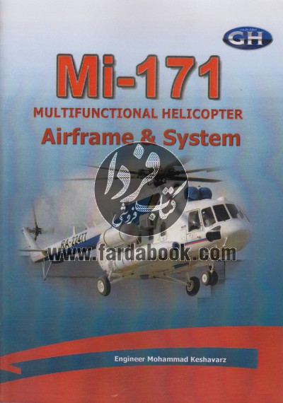 Mi-171 multifunctional helicopter: airframe & system