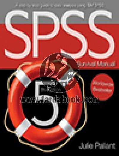 SPSS Survival Manual 5th edition