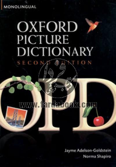 فرهنگ آکسفورد تصویری (ا.پی.دی،همراه با سی دی)