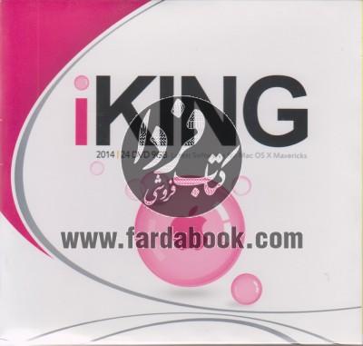 iking2014(24dvd 9GB