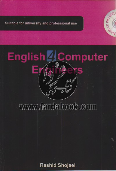 english for computer engineers