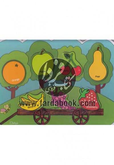 پازل چوبی درخت میوه