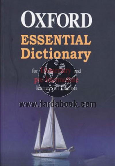 آکسفورد اسنشال دیکشنری،همراه با سی دی اجرایی