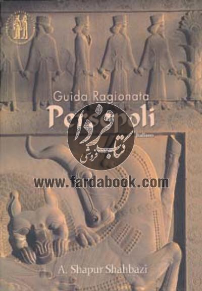 راهنمای مستند تخت جمشید (ایتالیایی)