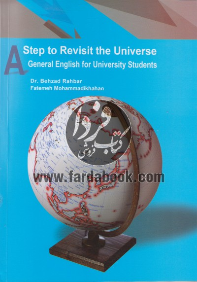 a step to revisit the universe (general english for university students)