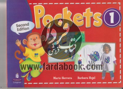Pockets 1 Study book