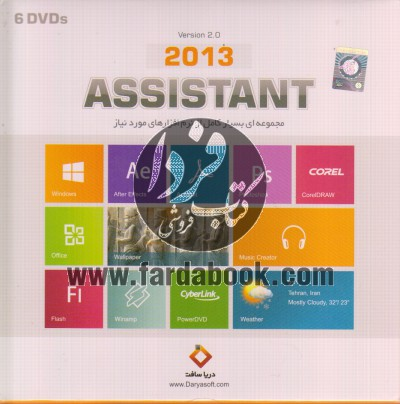 ASSISTANT2013