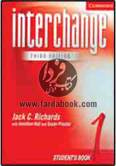 (Interchange 1 (Third Edition