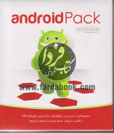android pack