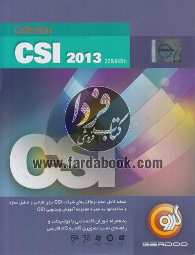 سی اس آی کالکشن 2013 - CSI Collection 2011