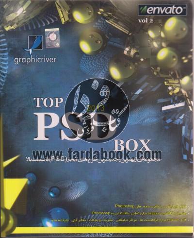 مجموعه طرح های لایه باز PSD 2