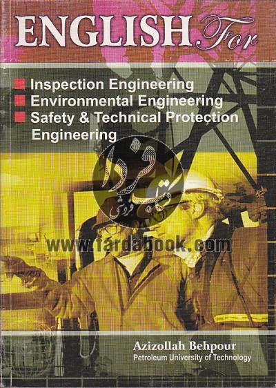 انگلیسی تخصصی مهندسی