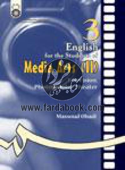 انگلیسی برای دانشجویان رشته تلویزیون، عکاسی، تئاتر (186)