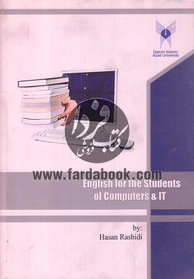 زبان تخصصی کامپیوترIT