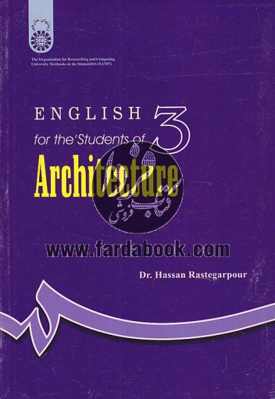 انگلیسی برای دانشجویان معماری ج1(705)