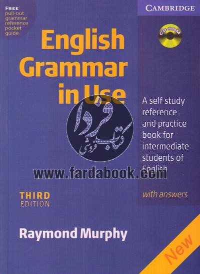 English Grammer in User - انگلیش گرامر این یوز