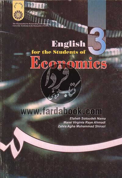 انگلیسی برای دانشجویان رشته اقتصاد (149)