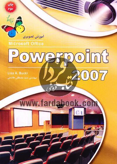 آموزش تصویری Powerpoint 2007
