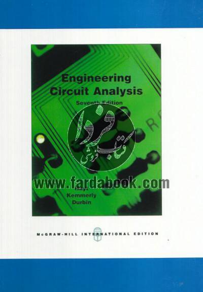 تحلیل مهندسی مدار / ویراست 7 (افست)