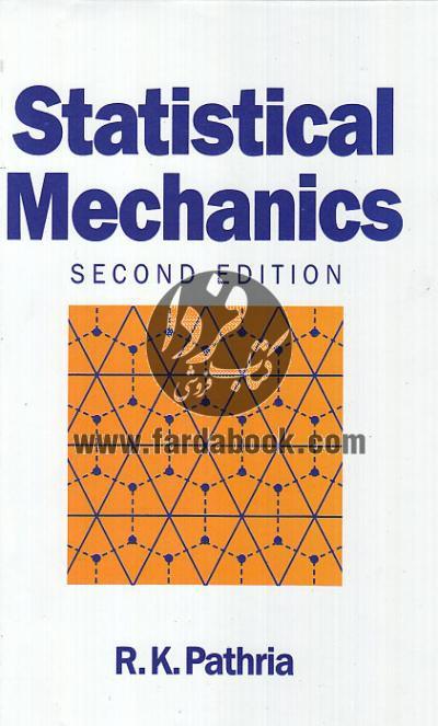 مکانیک آماری / ویراست دوم (افست)