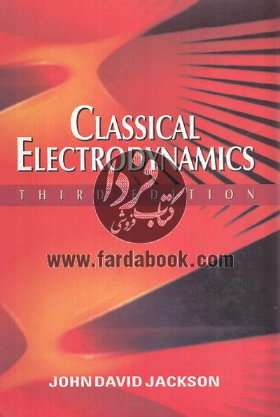 الکترودینامیک کلاسیک