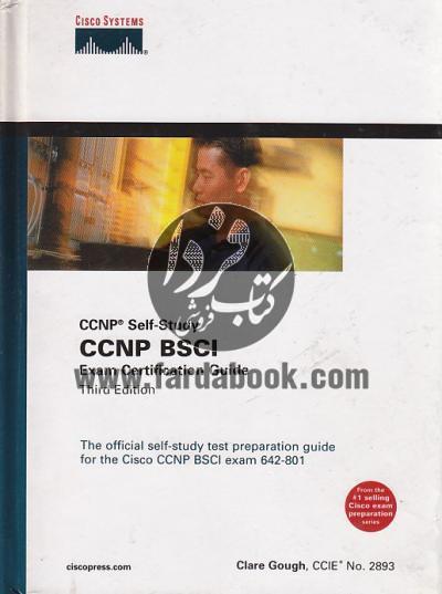 خودآموز  CCNP BSCI