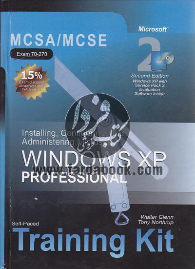 ویندوز XP /افست