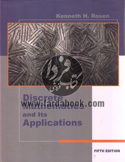 Discrete Mathematics and Its Applications/ افست