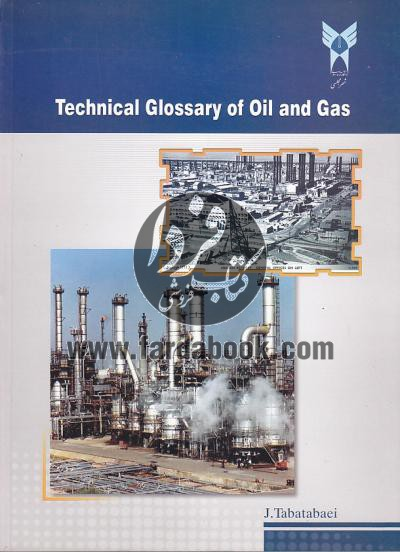 فرهنگ فنی نفت و گاز