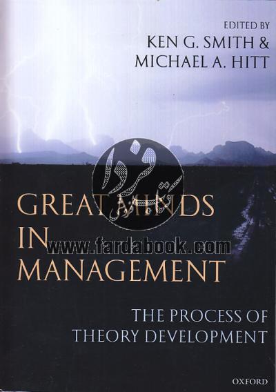 افکار بزرگ در مدیریت /Great Minds in Management