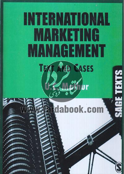 مدیریت بازاریابی جهانی /International Marketing Management