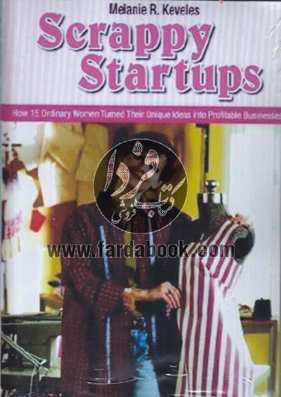 Scrappy Startups