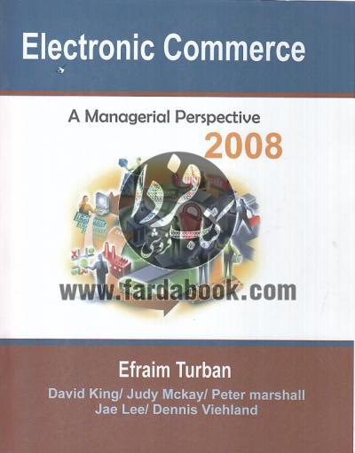 تجارت الکترونیک /افست