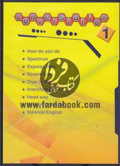 مجموعه سی دی آموزش زبان انگلیسی conversation 1