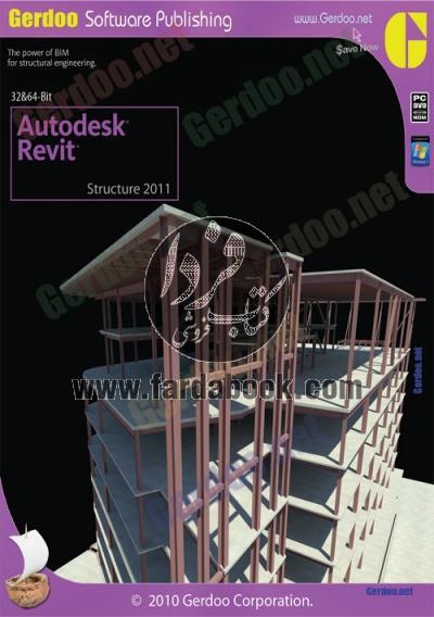 Autodesk Revit Structure 2011 32 & 64bit