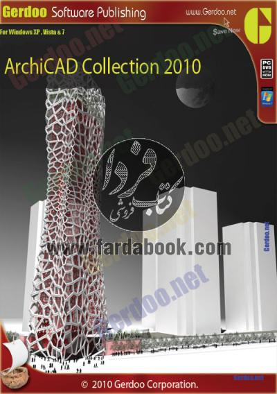 ArchiCAD Collection 2010
